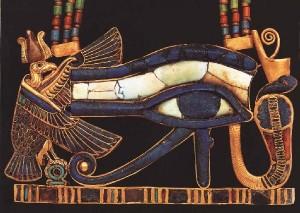 Cum accesau egiptenii perceptiile celui de-al 3-lea ochi? 2